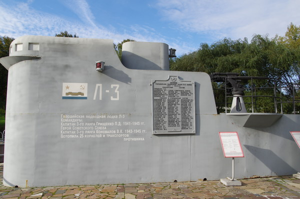 Боевая рубка гвардейской подводной лодки «Л-3» в Центральном музее Великой Отечественной войны 1941-1945 гг.
