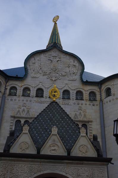 Ансамбль зданий Нижегородского отделения Государственного банка (Большая Покровская улица, дом 26)