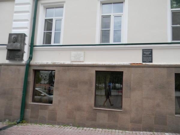Дом № 30 по улице Большая Покровская в Нижнем Новгороде