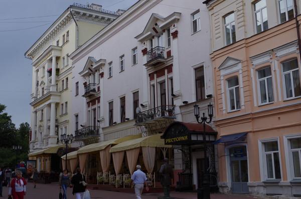 Ресторан «Виталич»