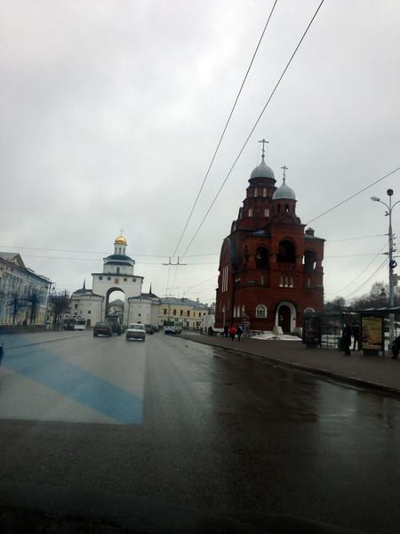 Золотые ворота в городе Владимире