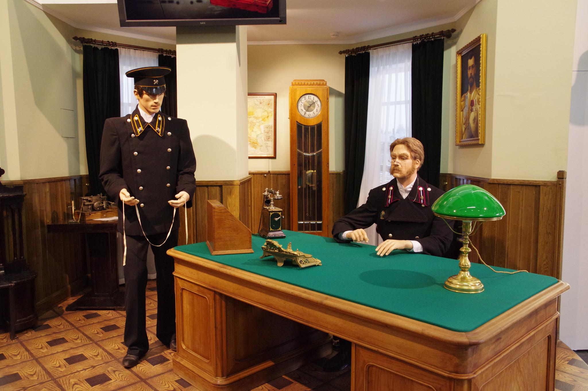 Музей Московской железной дороги (улица Кожевническая, дом 2)