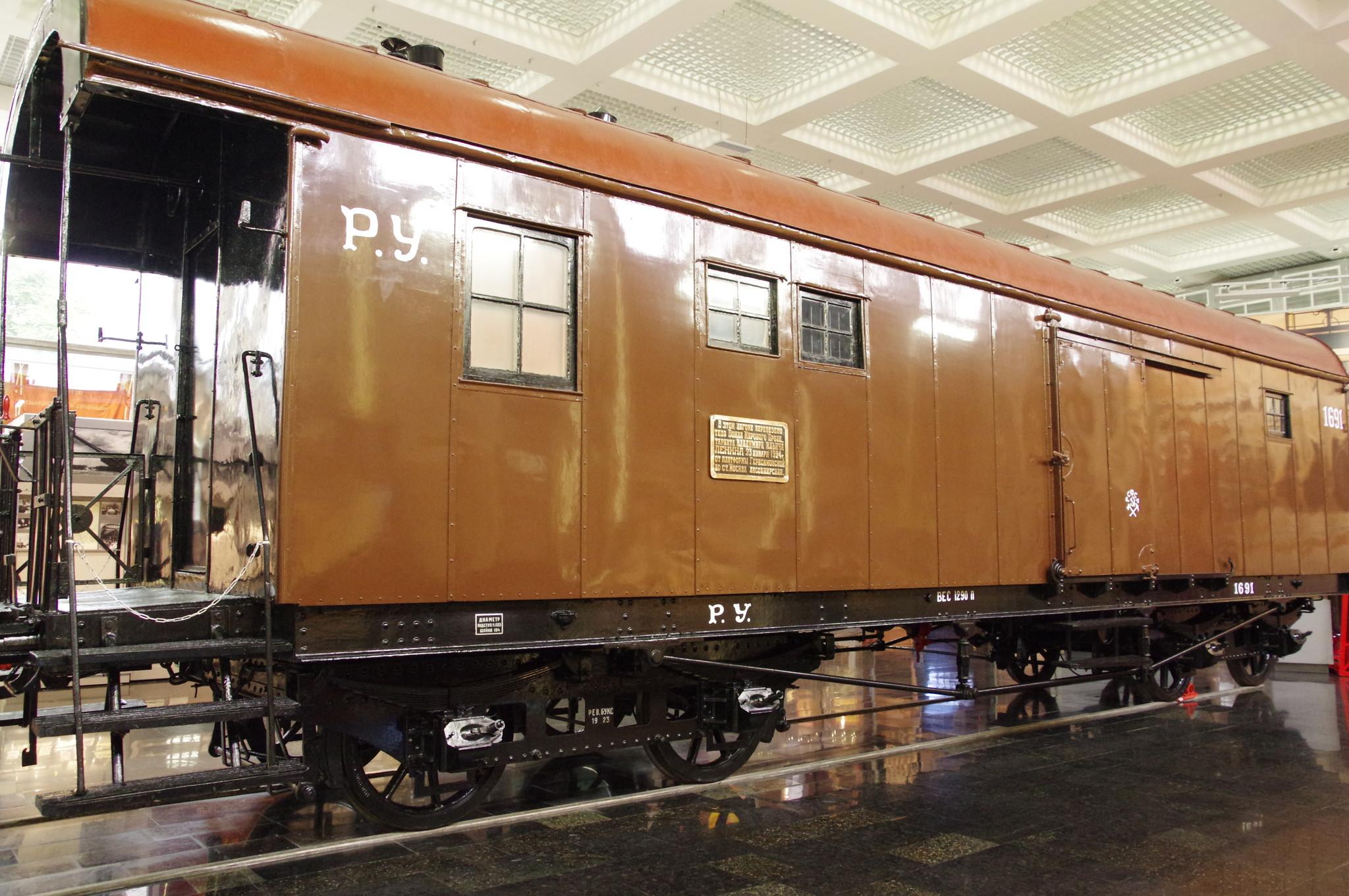 Багажный вагон № 1691