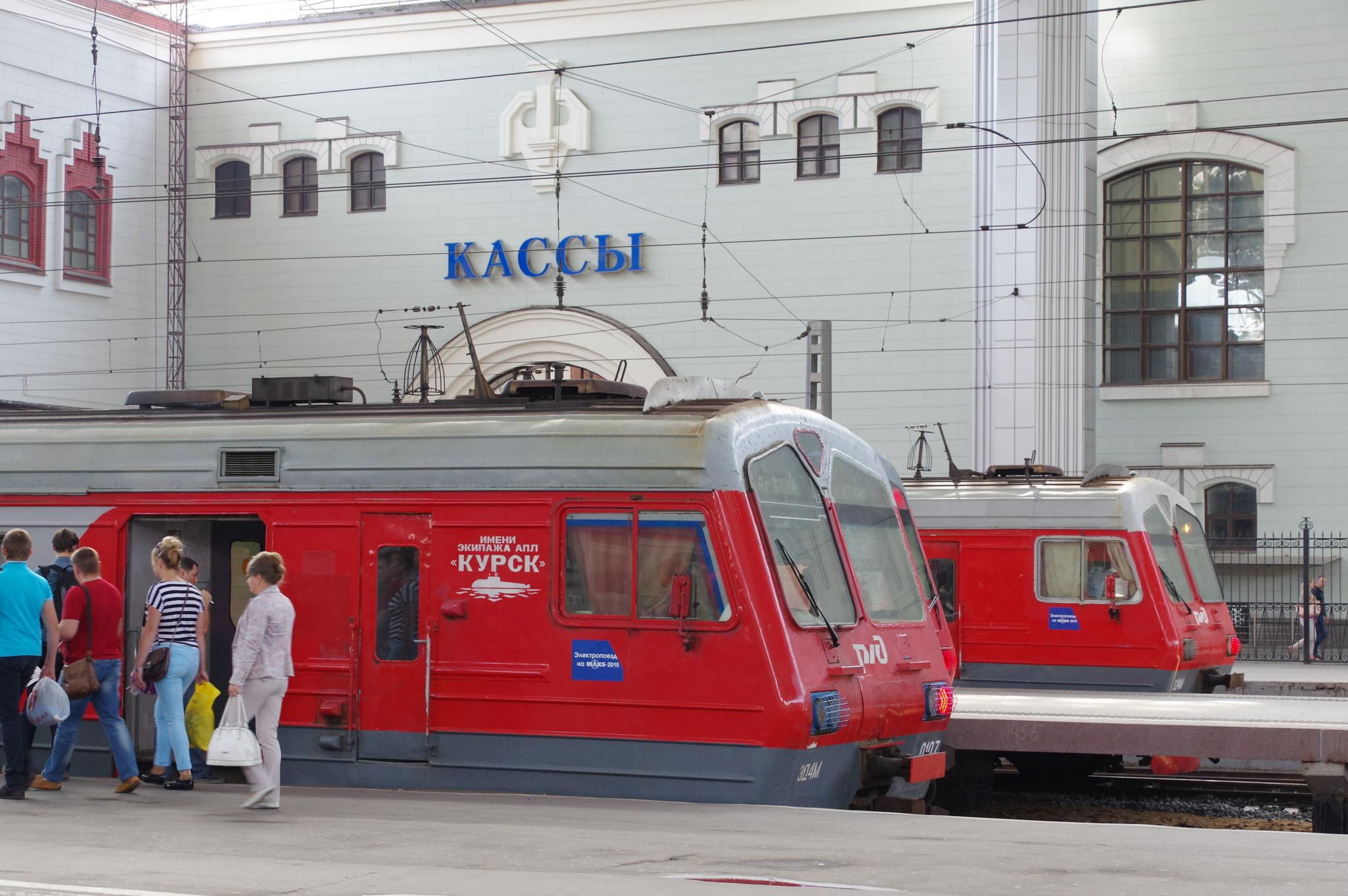 Электропоезда на МАКС-2015 идут от Казанского вокзала