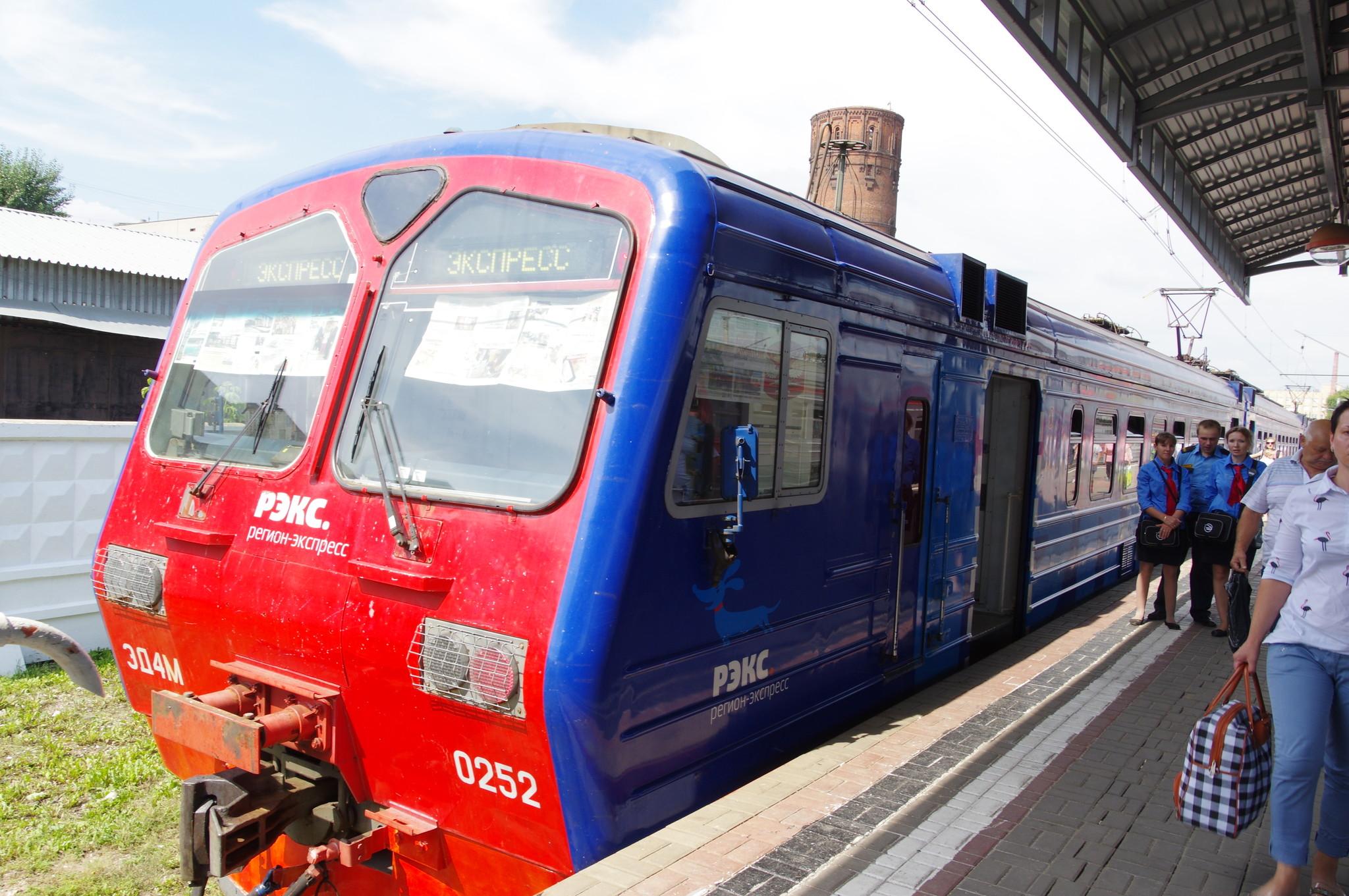 Электропоезд ЭД4М-0252 РЭКС регион-экспресс повышенной комфортности прибыл на Савёловский вокзал