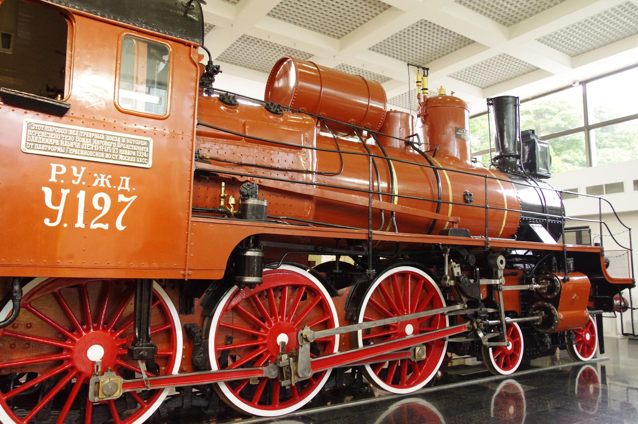 «Траурный поезд В.И. Ленина» (паровоз У127), который 23 января 1924 года доставил тело В.И. Ленина в Москву