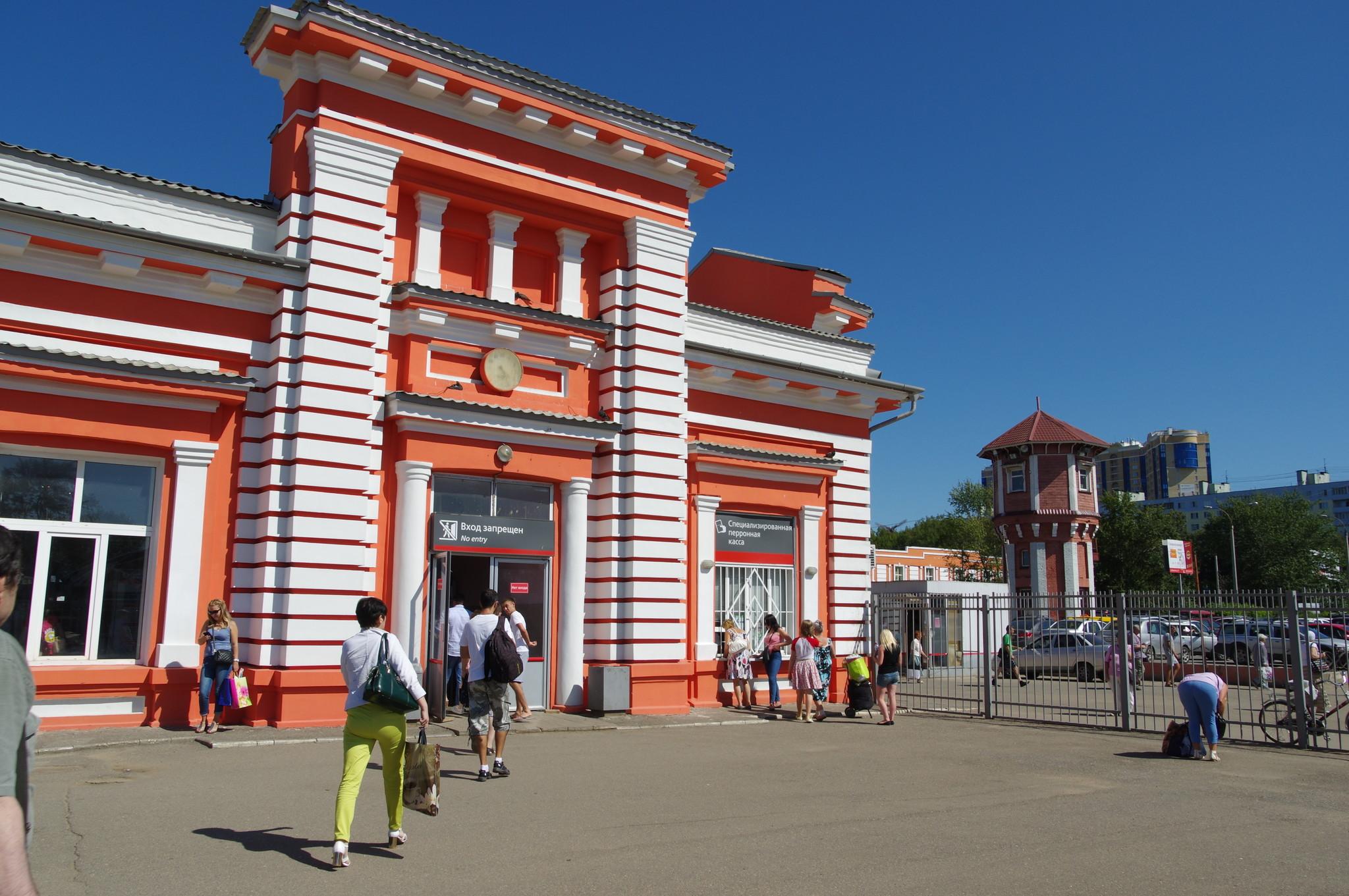 Железнодорожный вокзал в Дмитрове