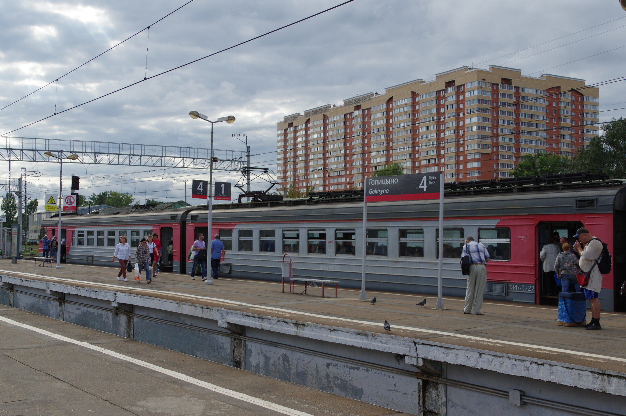 Железнодорожная станция «Галицыно»