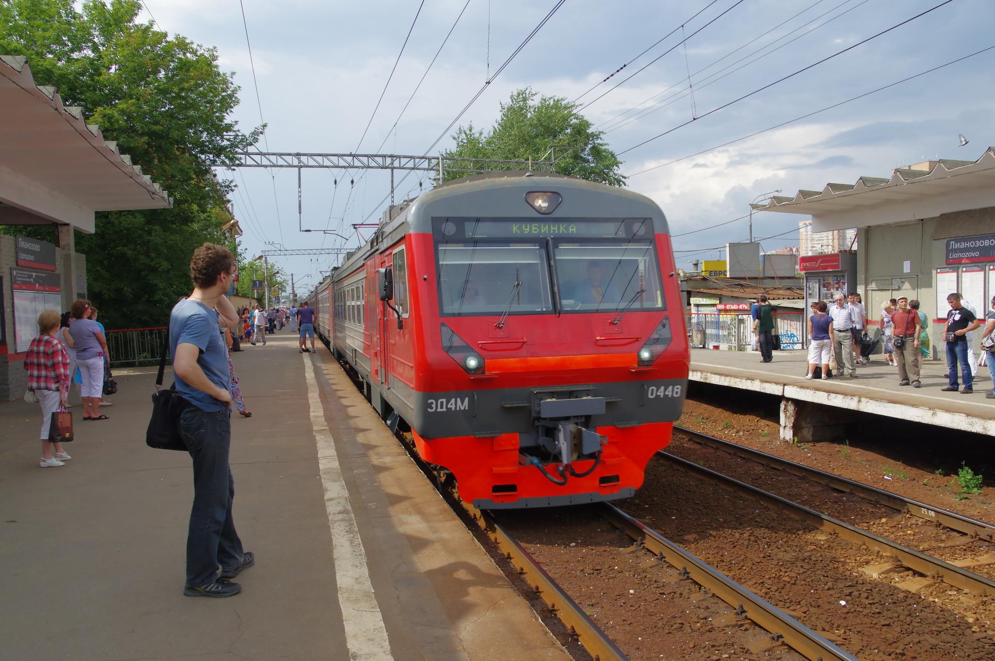 На платформе «Лианозово»