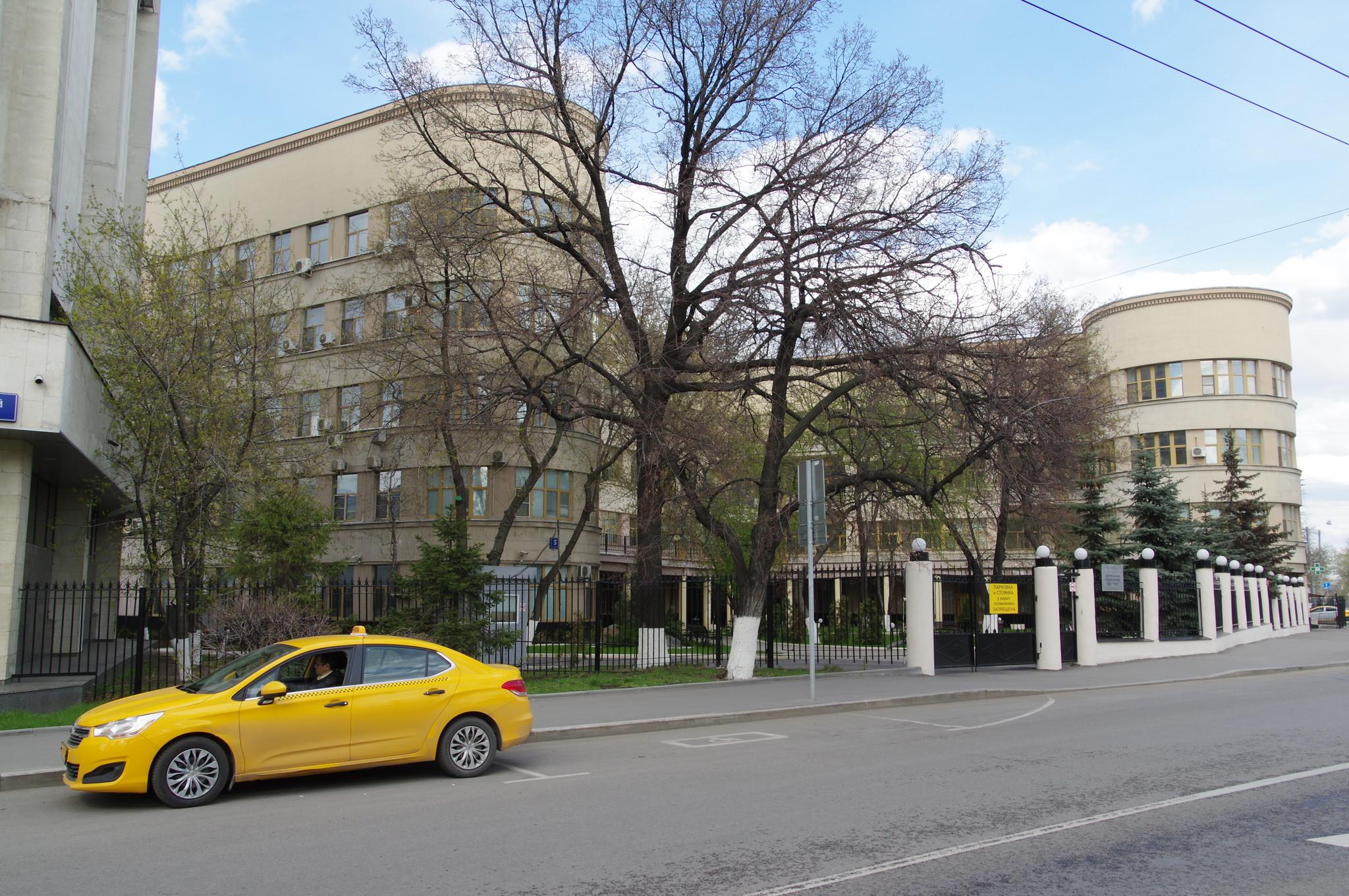 Центральная поликлиника ОАО «РЖД» (Новая Басманная улица, дом 5, строение 1)