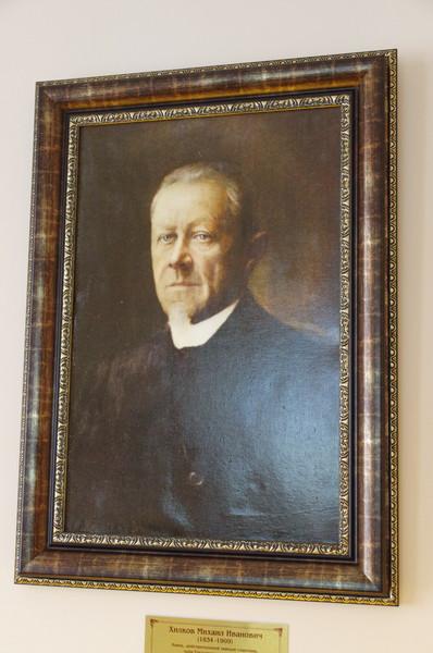 Портрет министра путей сообщения Российской империи князя Михаила Ивановича Хилкова