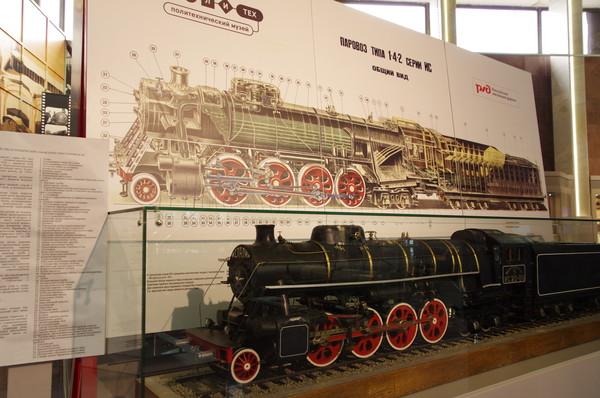 Паровоз серии ИС. Музей Московской железной дороги (улица Кожевническая, дом 2)
