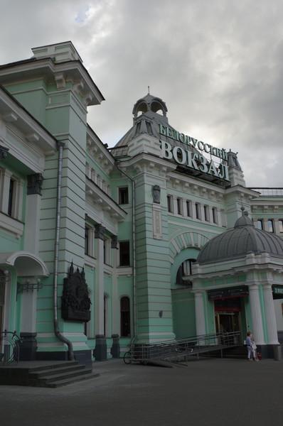 Белорусский вокзал (Москва)