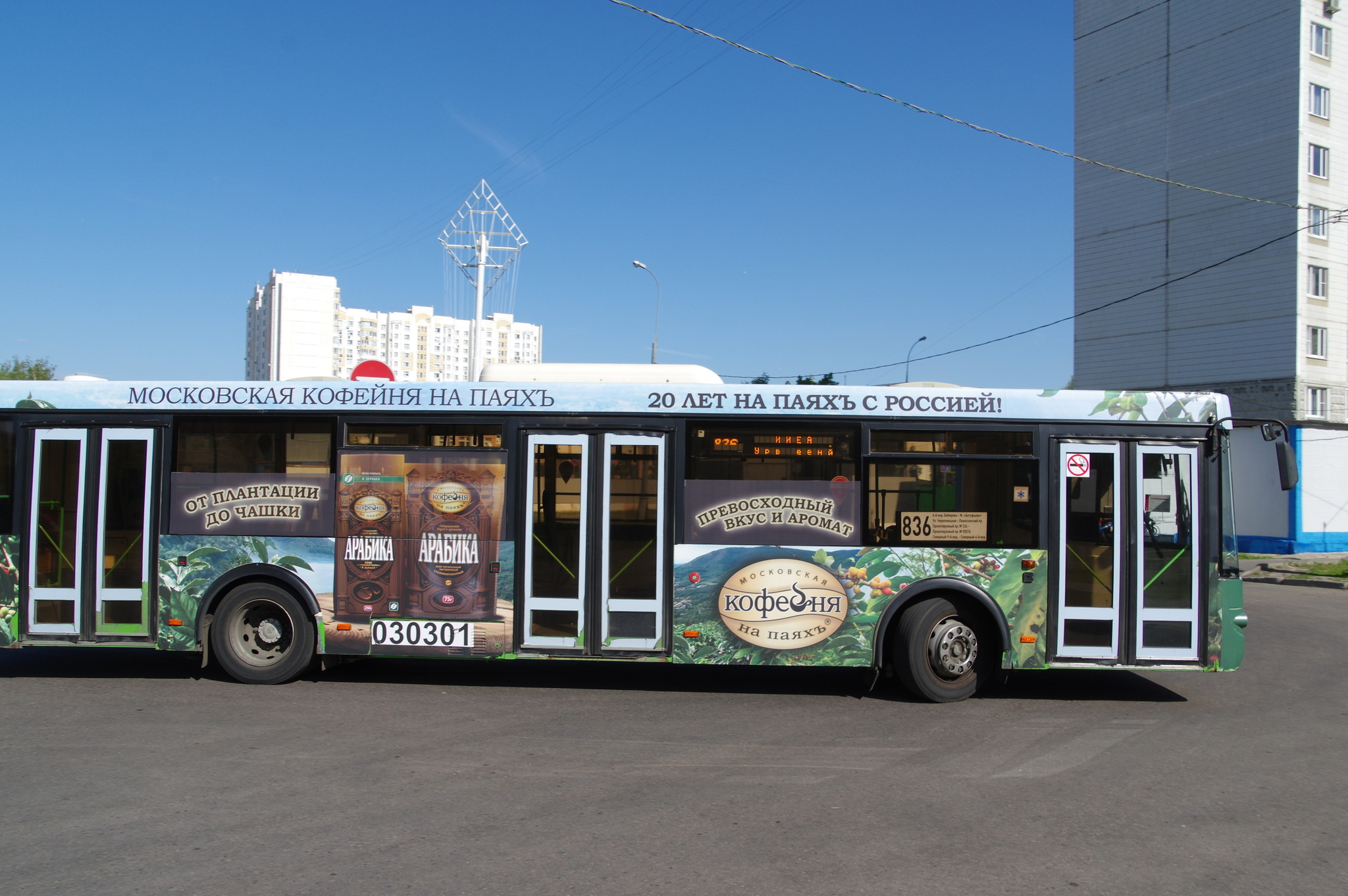 Автобус маршрута № 836 в 4-ом микрорайоне Северного