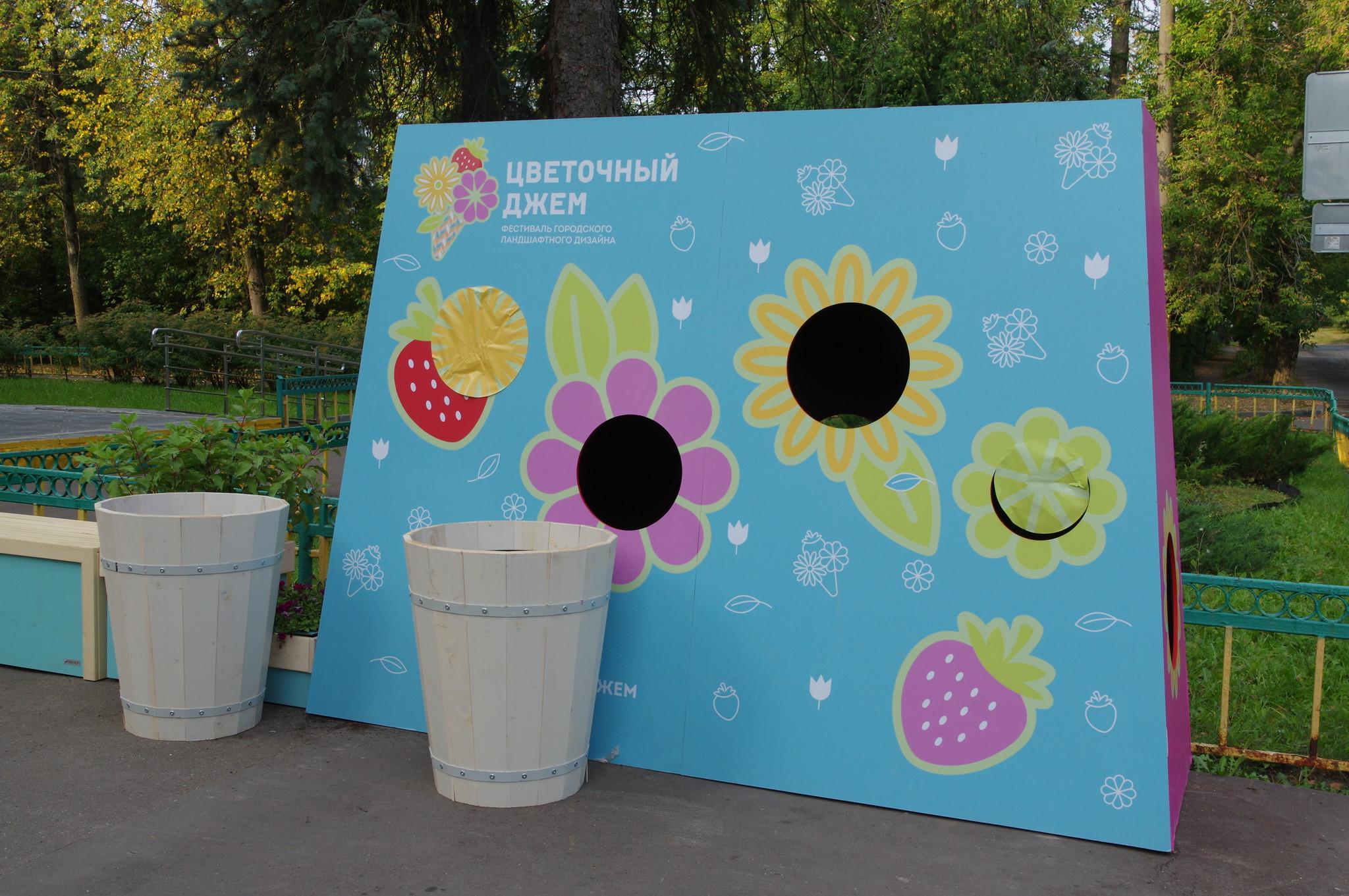 Фестиваль городского ландшафтного дизайна «Цветочный джем»