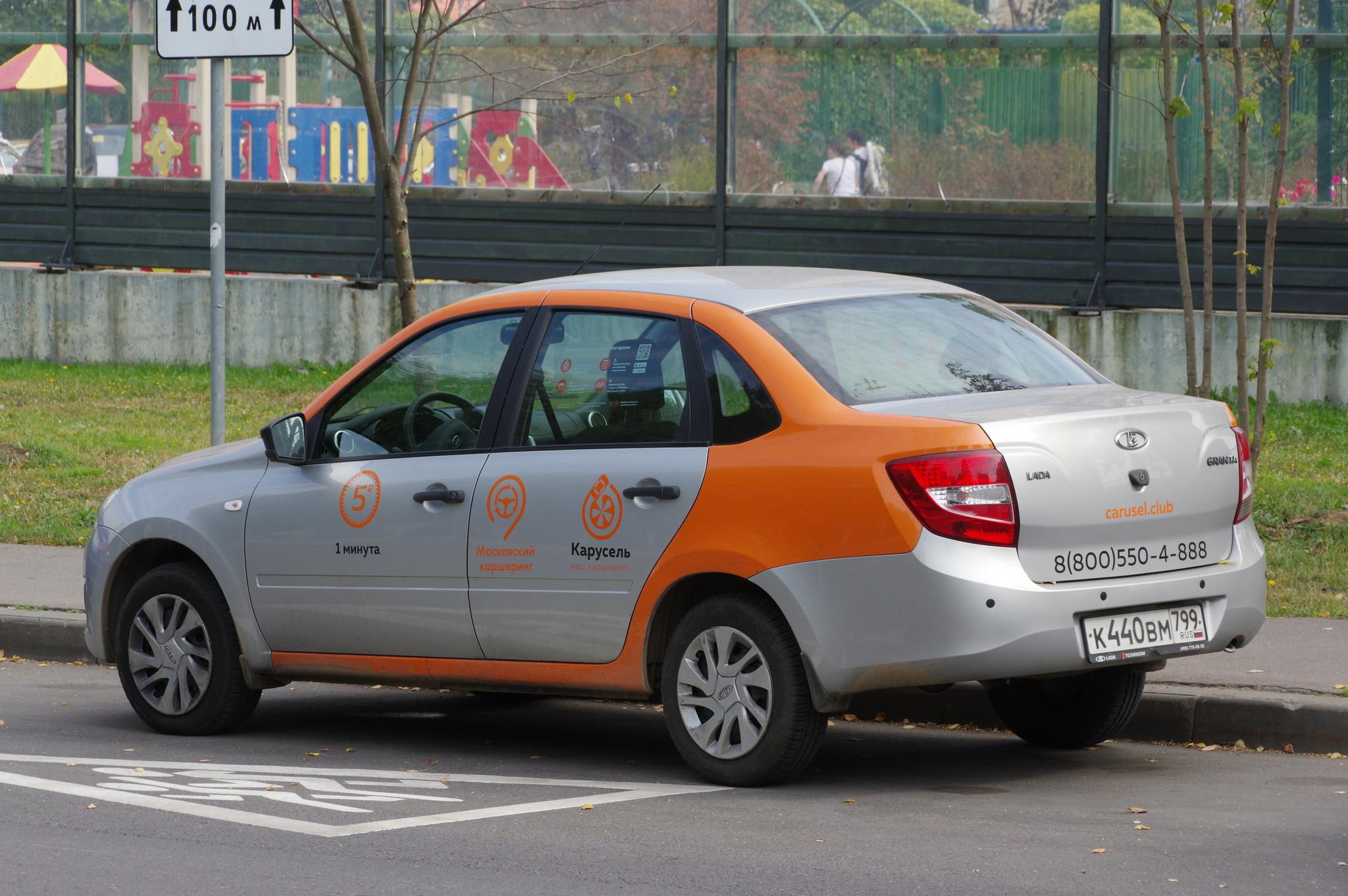 Автомобиль LADA Granta Московского крашенина на 9-ой Северной линии