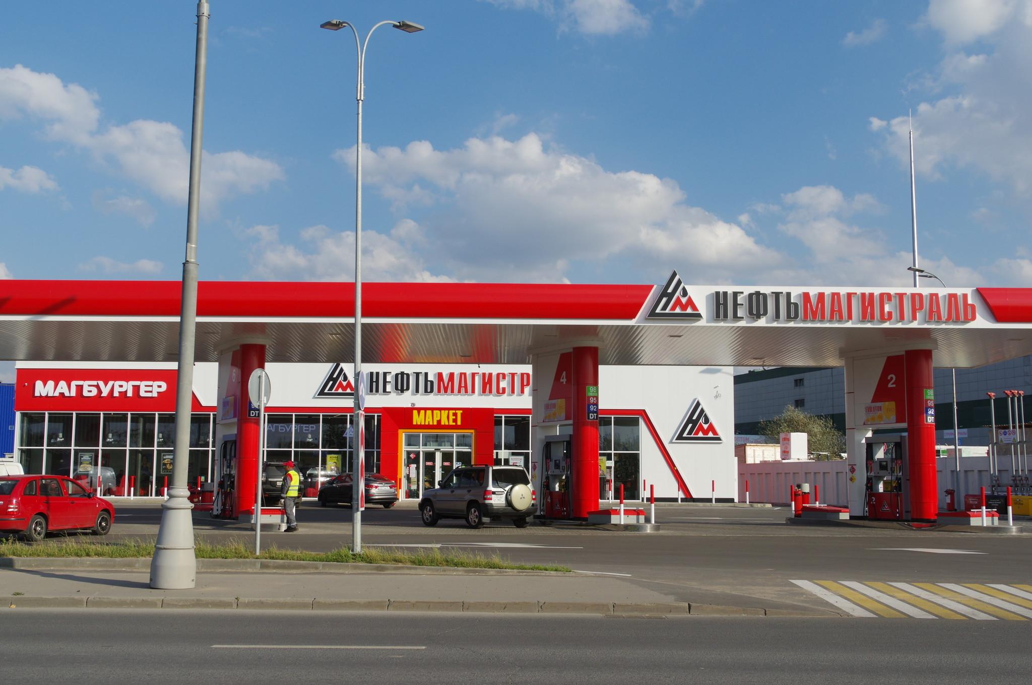 АЗС Нефтьмагистраль в Северном (Дмитровское шоссе, 163)