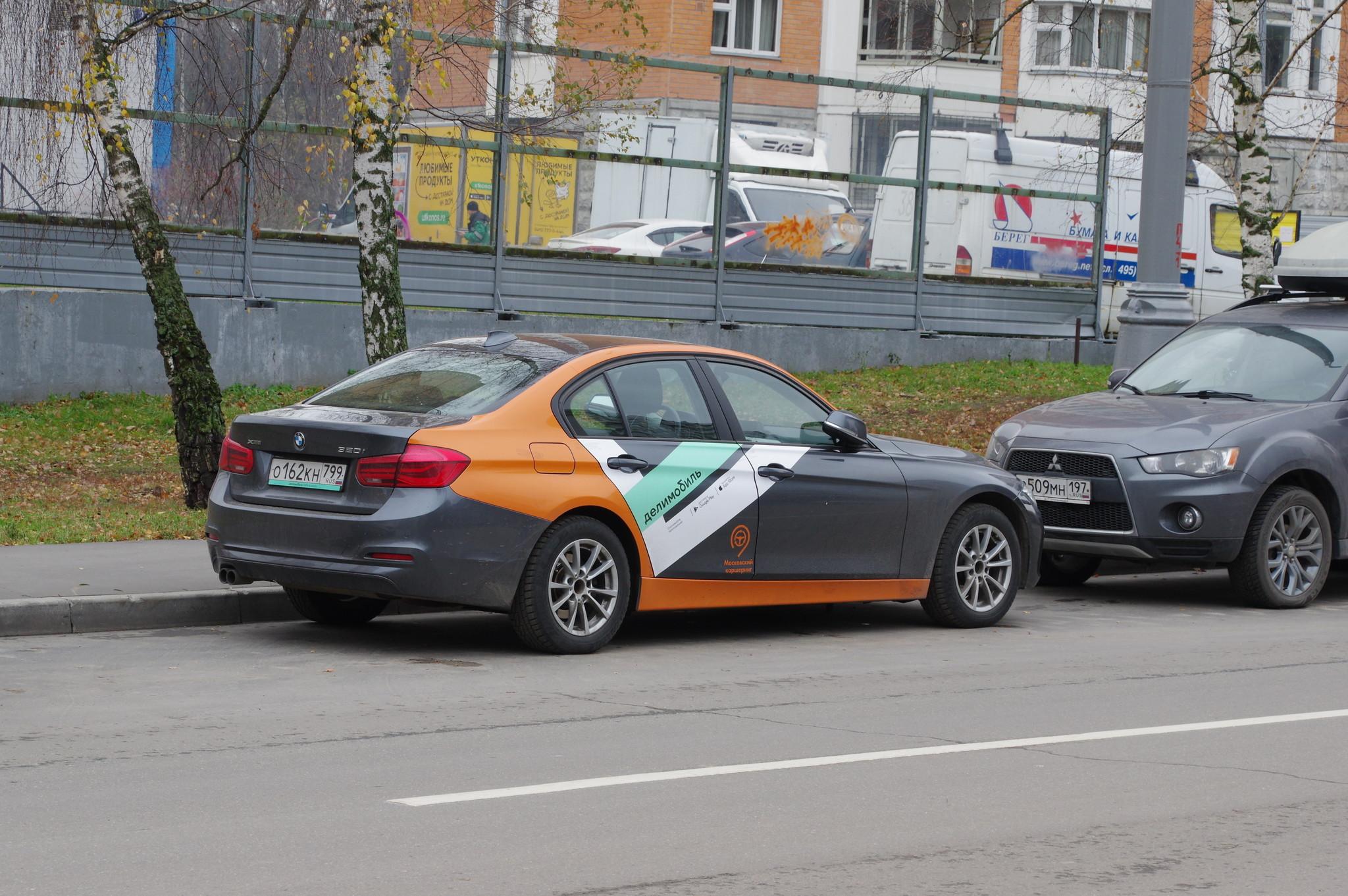 Автомобиль BMW Московского каршеринга на 9-ой Северной линии