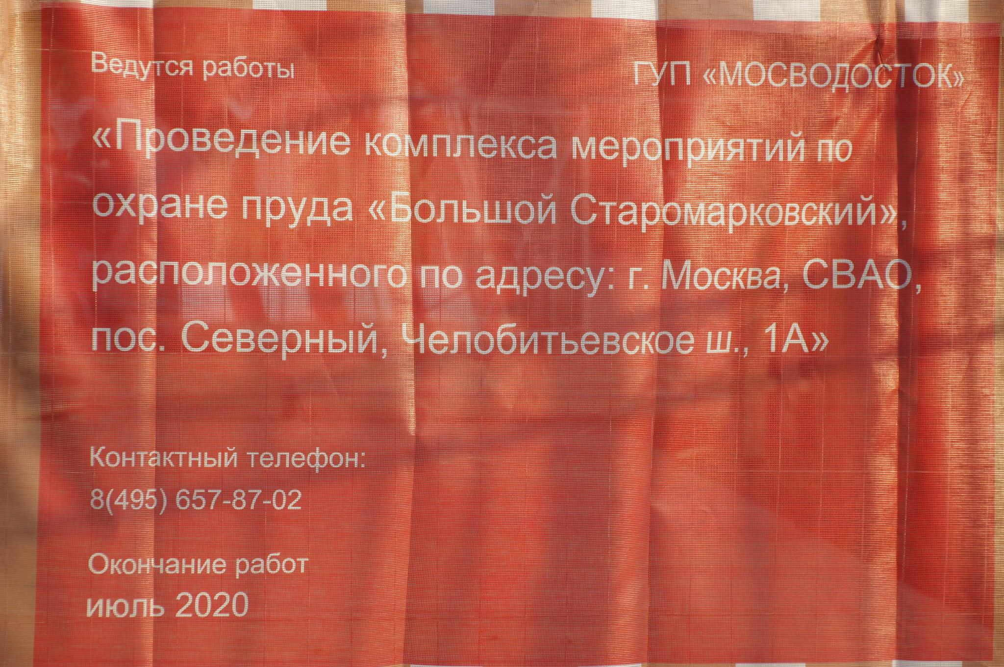 В усадьбе Архангельское-Тюриково