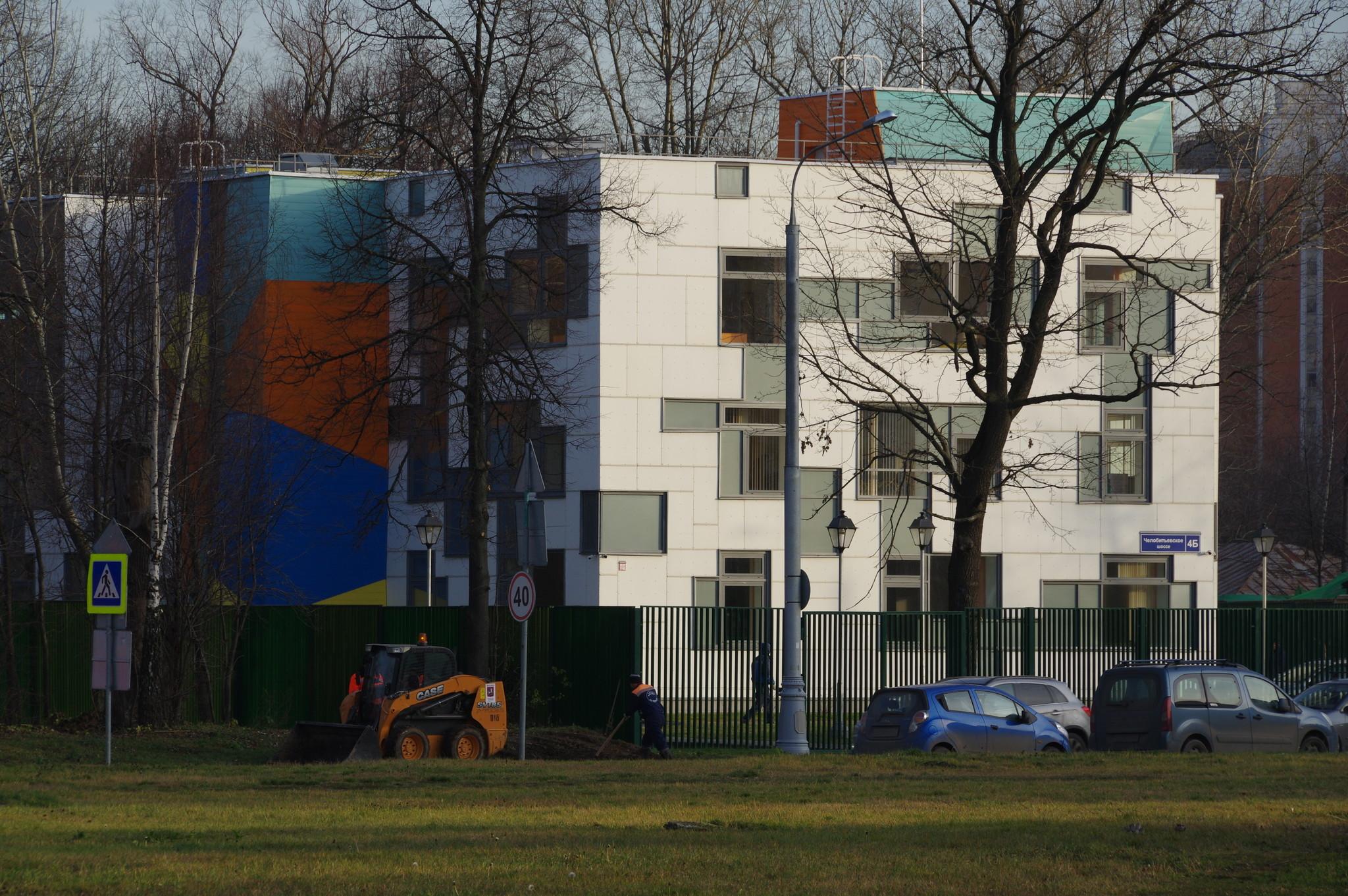 Новый детский сад (Челобитьевское шоссе, владение 4)