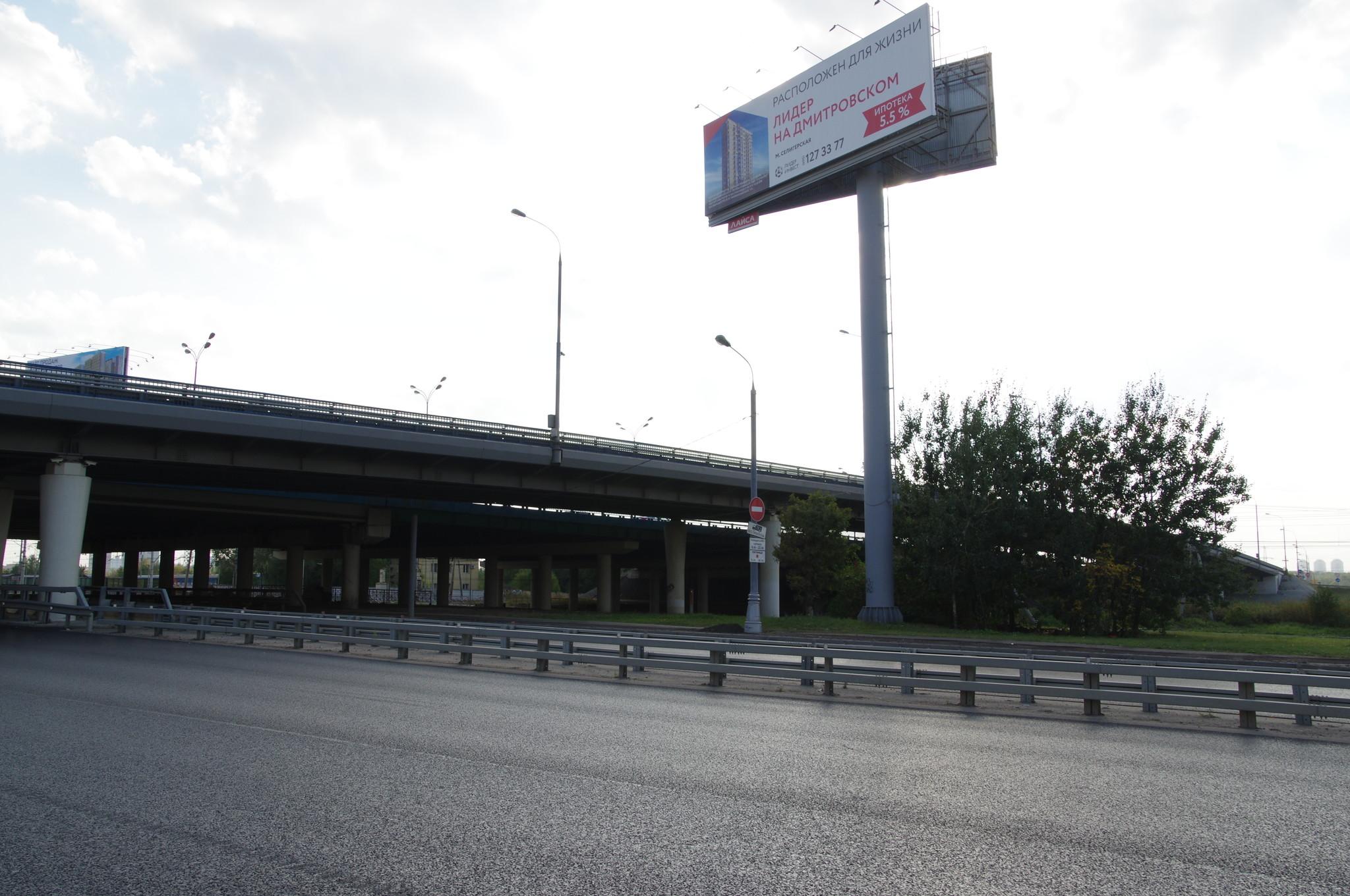 Путепровод над железнодорожными путями Савёловского направления