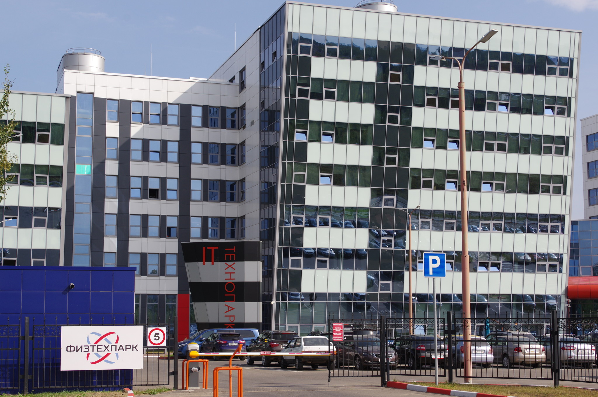 Технопарк в сфере высоких технологий «Физтехпарк» в поселке Северный ( СВАО г. Москвы)