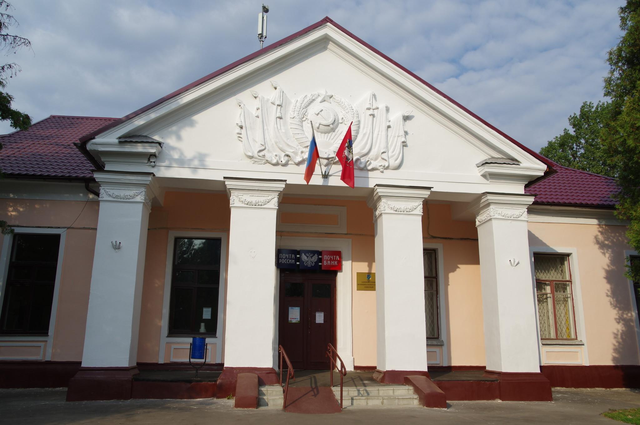 Отделение почтовой связи Москва 127204 (3-я Северная линия, дом 18)
