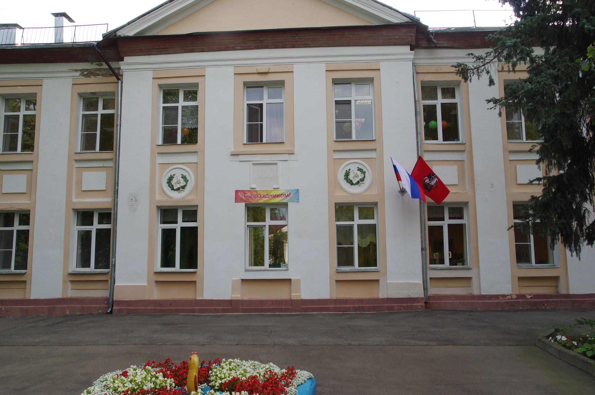 ГБОУ «Школа № 709» Детский сад № 610 (3-я Северная линия, дом 15)