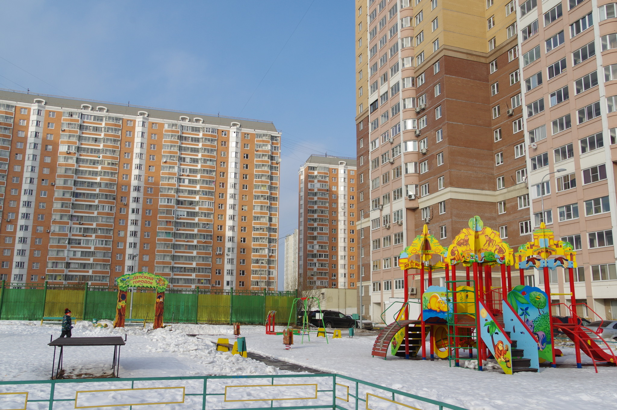 улица Арсюкова