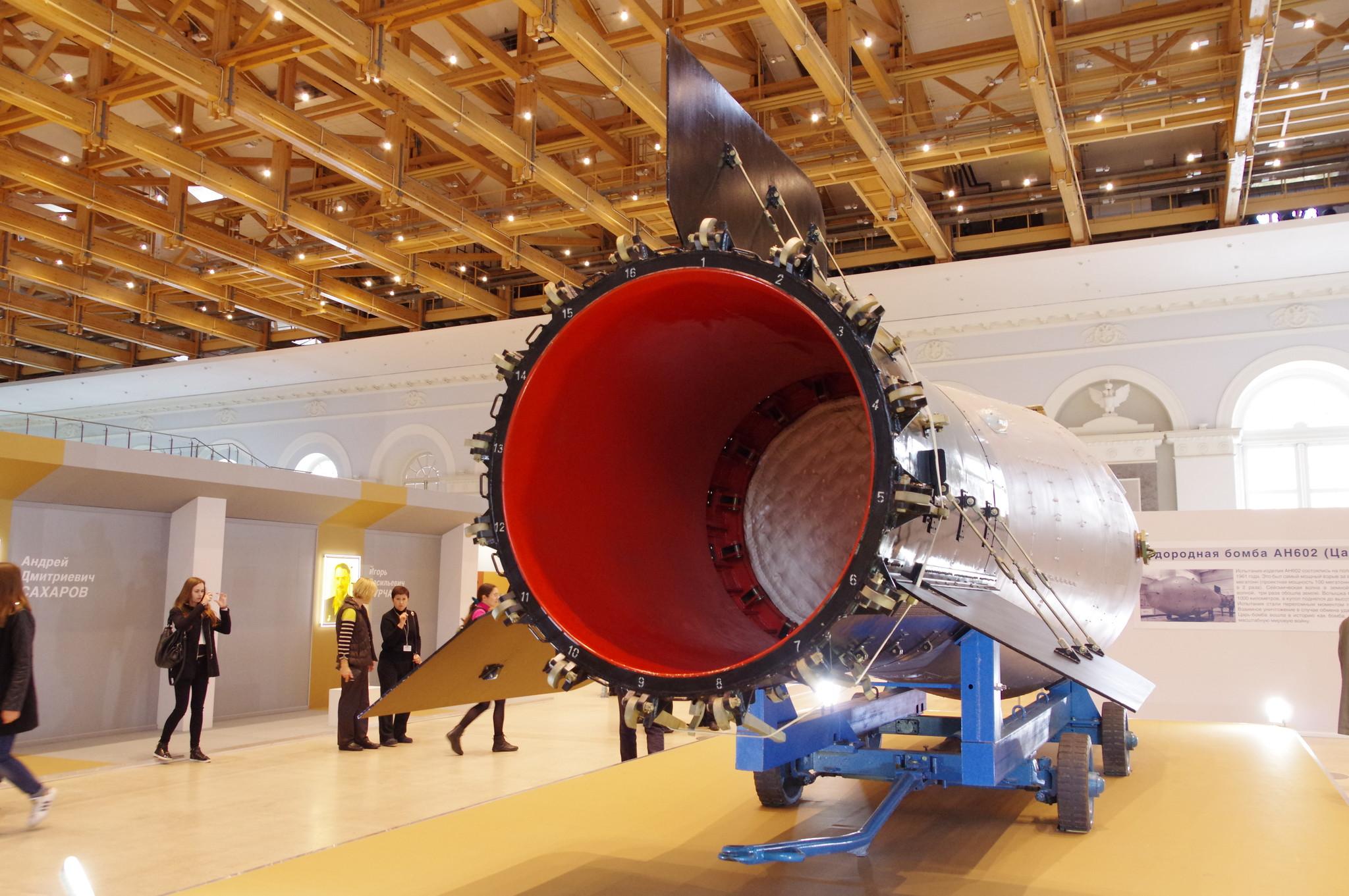 Термоядерная авиационная бомба АН602