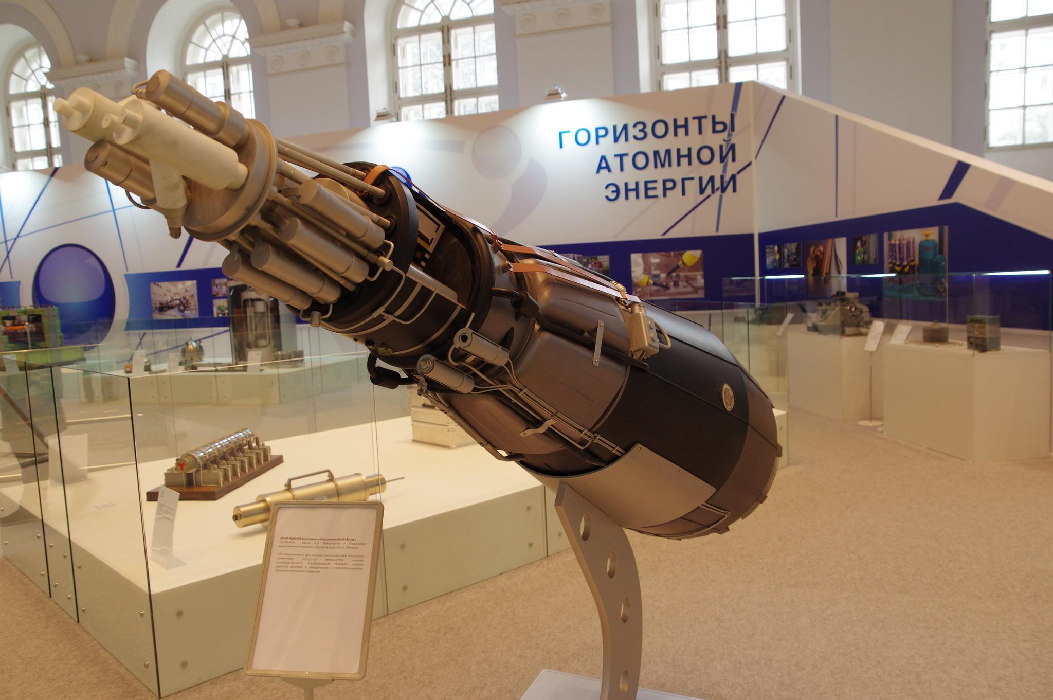 Макет ядерной электрической установки (ЯЭУ)
