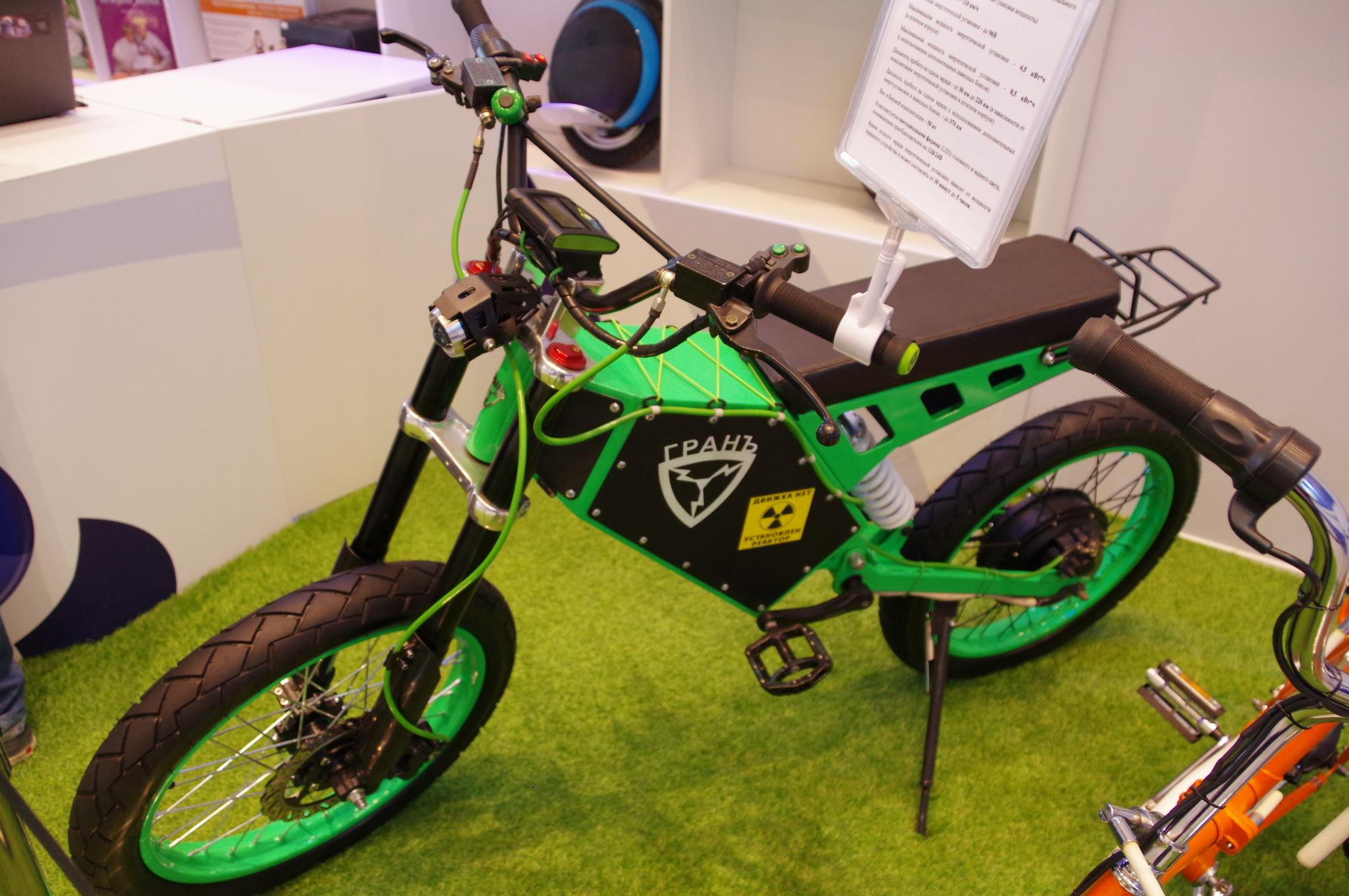 Электроцикл специального назначения «Гранъ»
