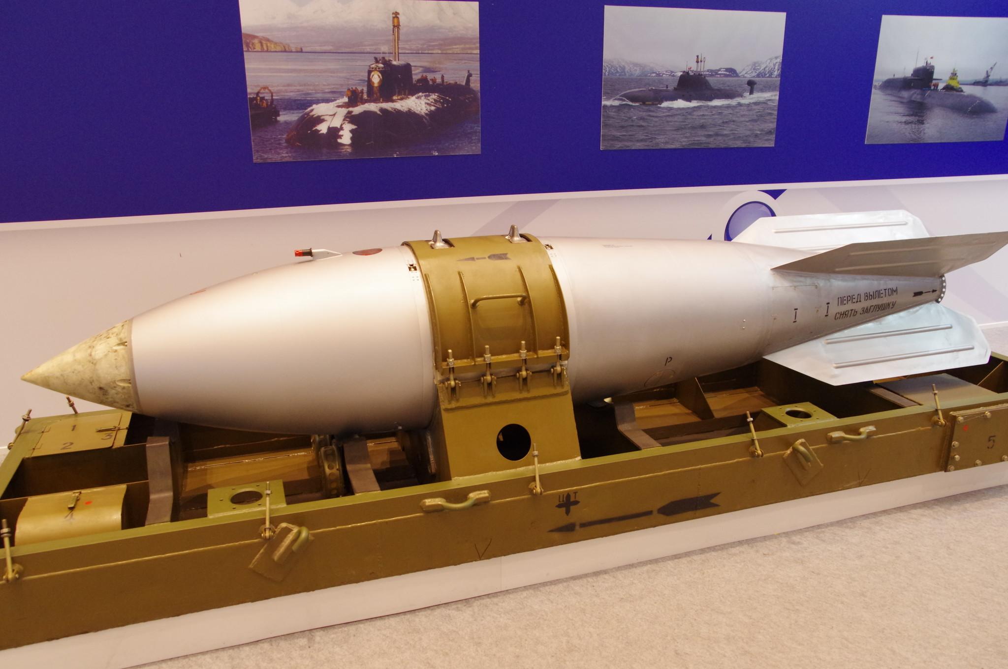 Ядерная авиабомба «244»