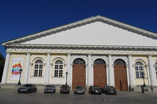 Центральный выставочный зал «Манеж» (Манежная площадь, дом 1)