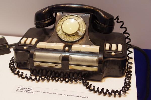 Телефон. 1985 год