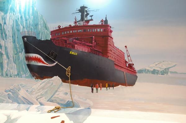Атомный ледокол «Ямал»