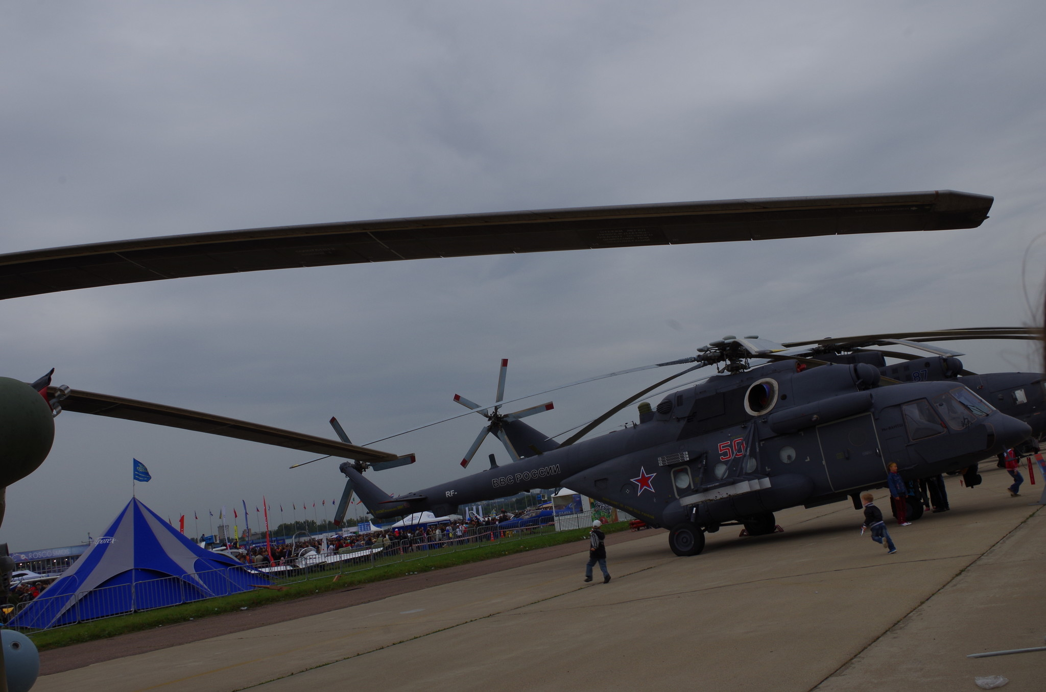 Транспортно-штурмовой вертолёт Ми-8АМТШ