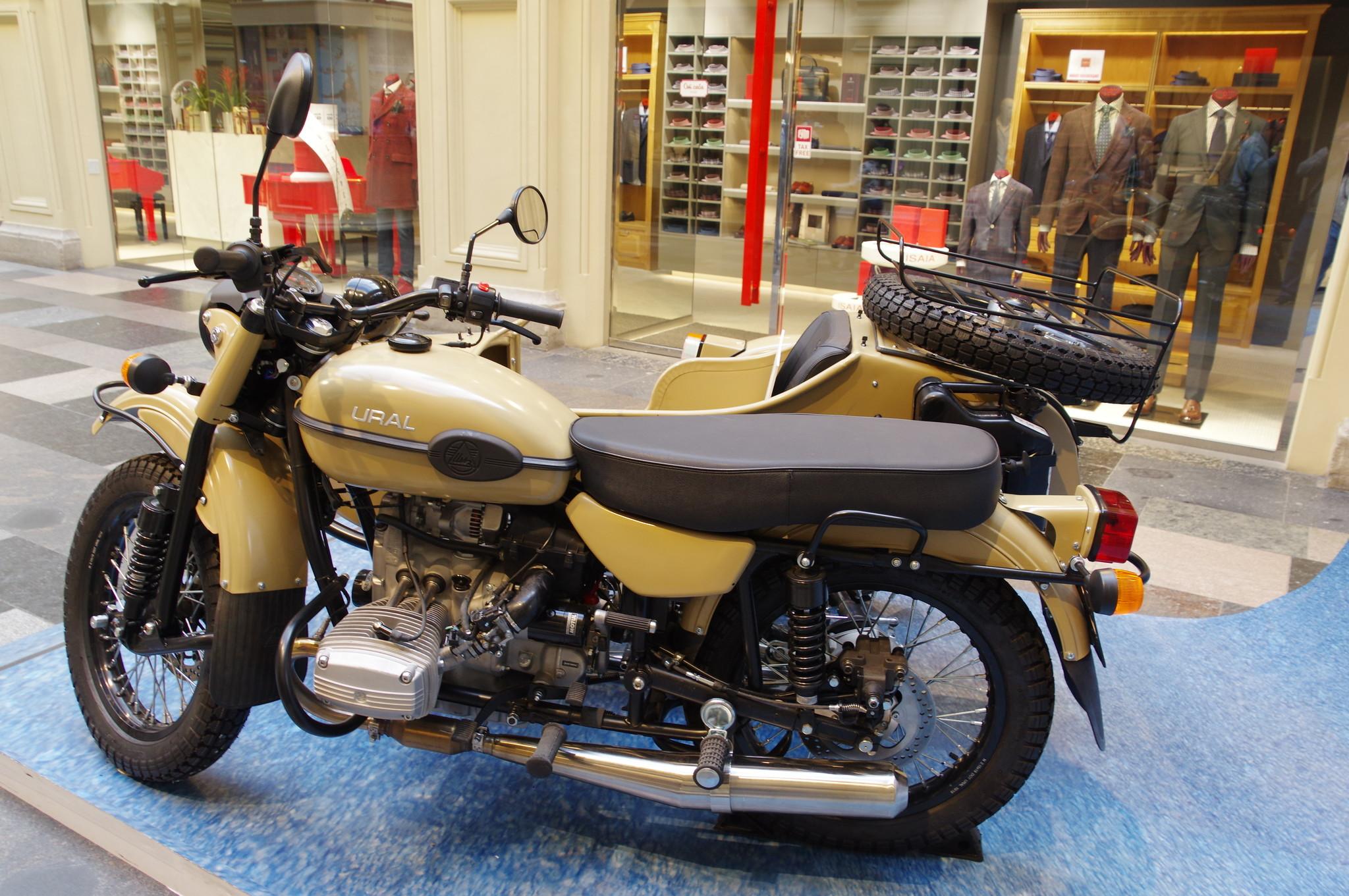 Мотоцикл с коляской «Урал»