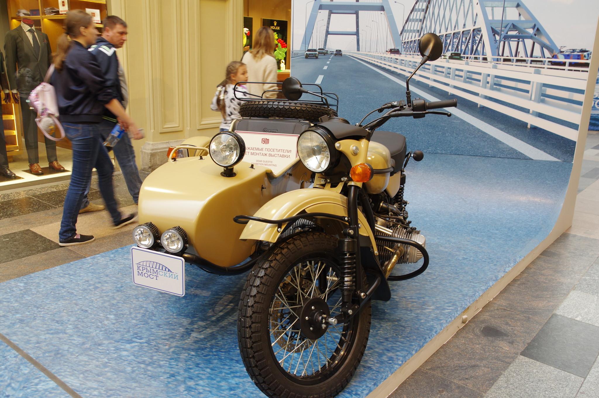 Мотоцикл с коляской Ural