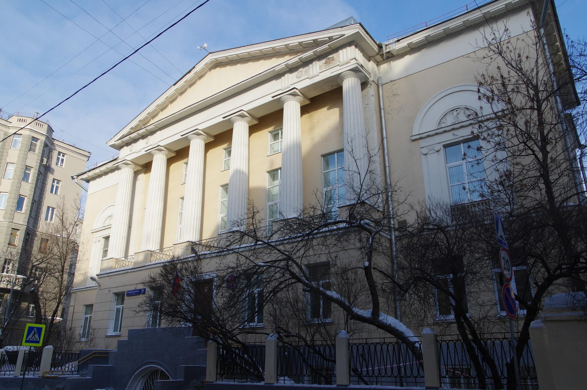 Елизаветинская женская гимназия (Большой Казённый переулок, дом 9)