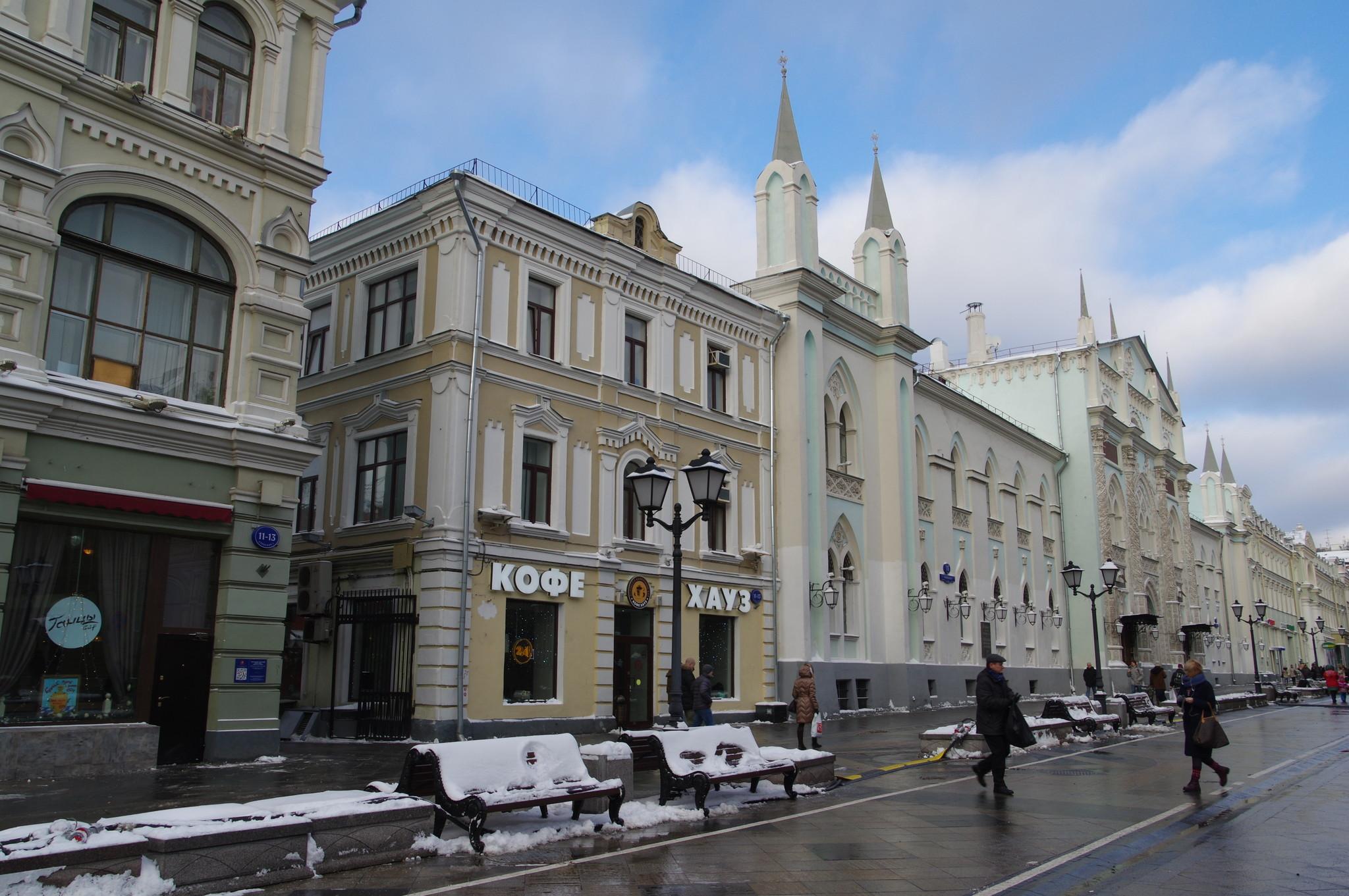 Историко-архивный институт РГГУ (улица Никольская, дом 15)