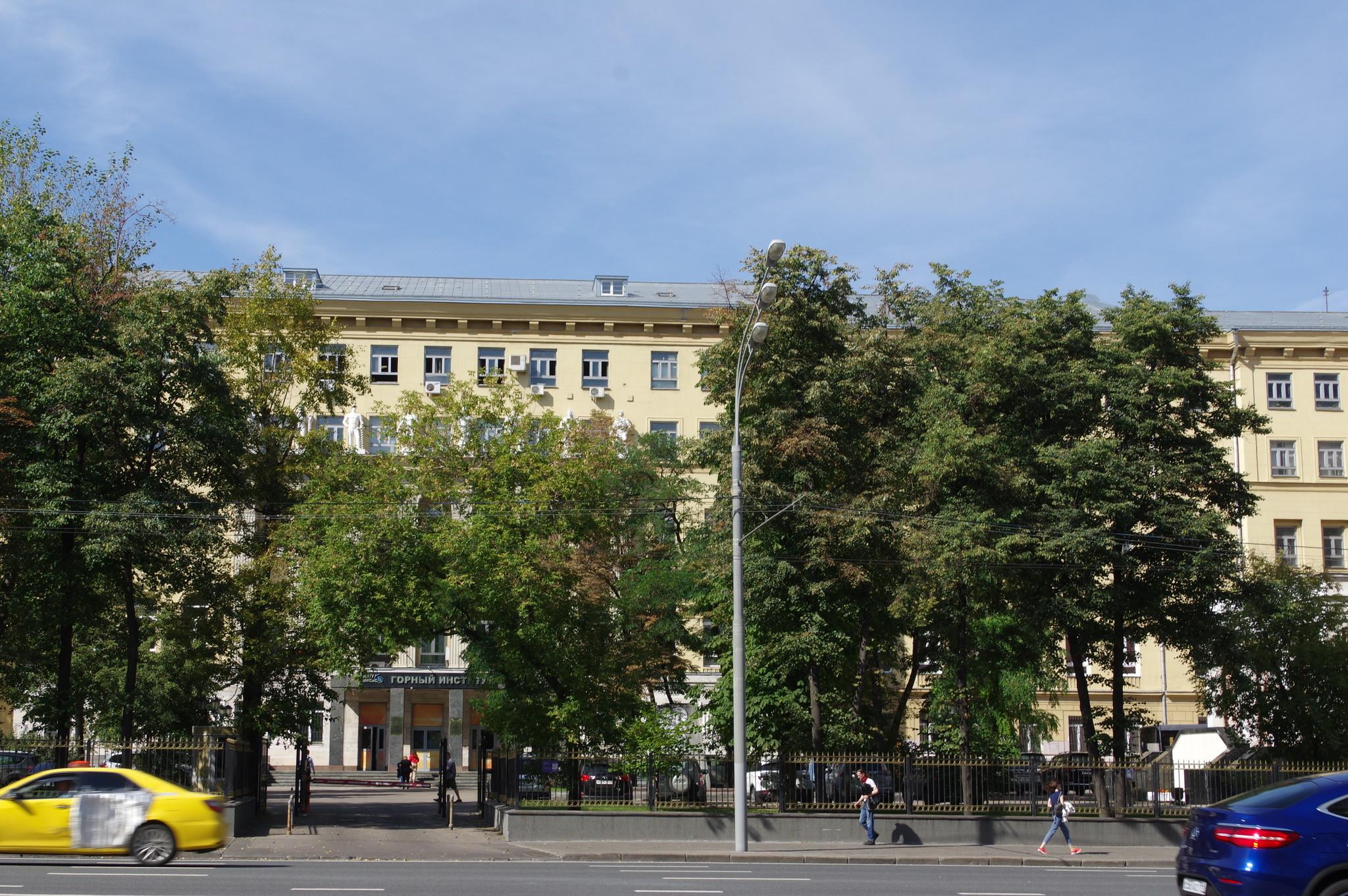 Горный институт НИТУ «МИСиС» (Ленинский проспект, дом 6, строение 2)
