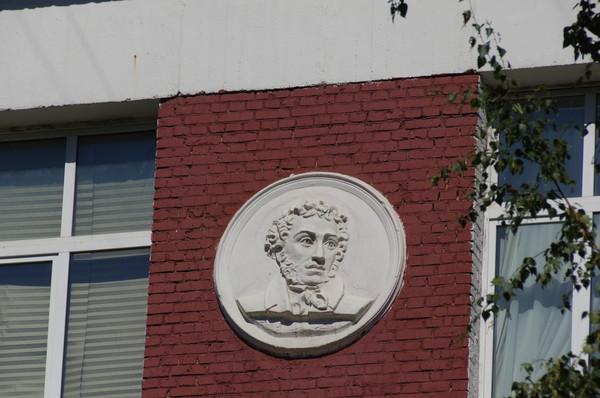 ГБОУ Лицея № 1575 (улица Усиевича, дом 6)
