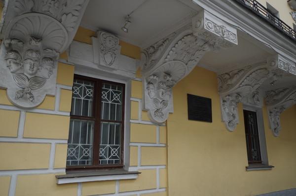 Гимназия Л.И. Поливанова в Москве (улица Пречистенка, дом 32). Фрагмент главного фасада, 1885 г.