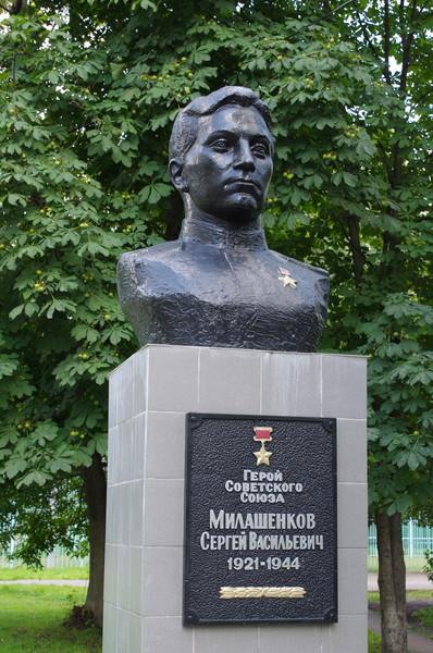 Памятник Герою Советского Союза Сергею Васильевичу Милашенкову во дворе школы № 1236 г. Москвы