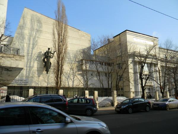 Российская академия музыки имени Гнесиных (Поварская улица, 30/36)