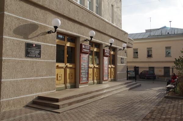 Учебный театр Театрального института имени Бориса Щукина (Большой Николопесковский переулок, дом 12а)