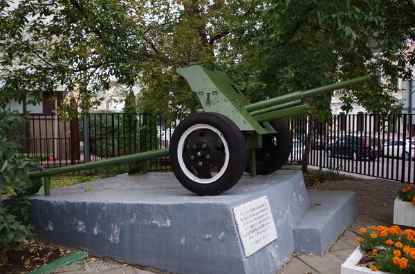 45-мм противотанковая пушка принадлежавшая дивизии народного ополчения обнаружена на месте боёв. 9 мая 2009 года установлена во дворе средней общеобразовательной школы № 525 (улица Бахрушина, дом 24, строение 1)