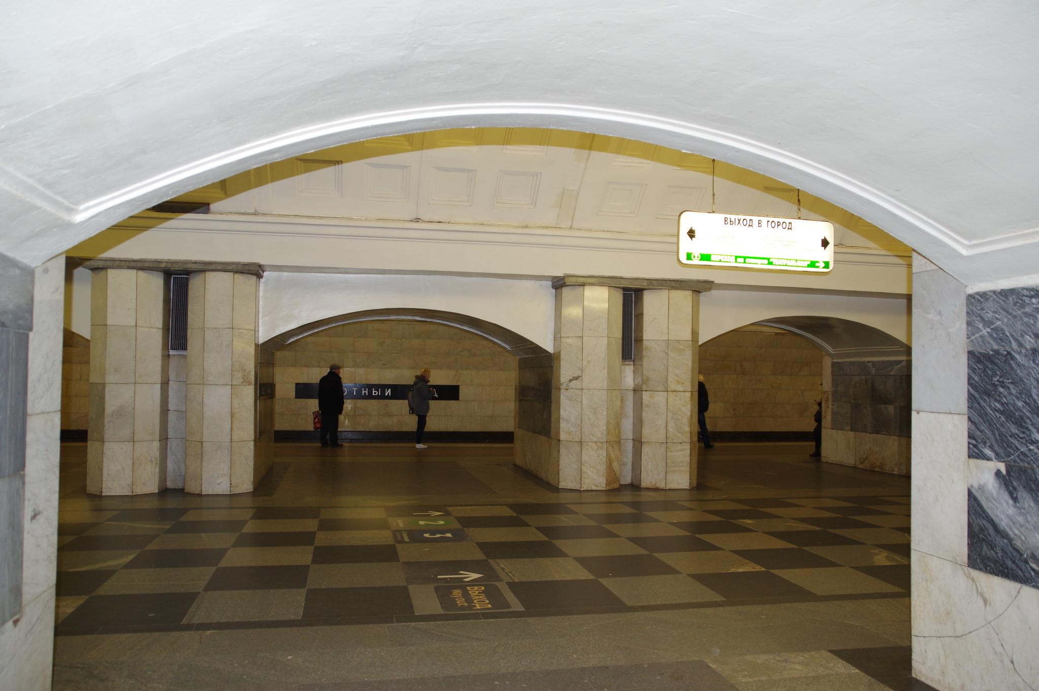Станция «Охотный ряд» Сокольнической линии Московского метрополитена