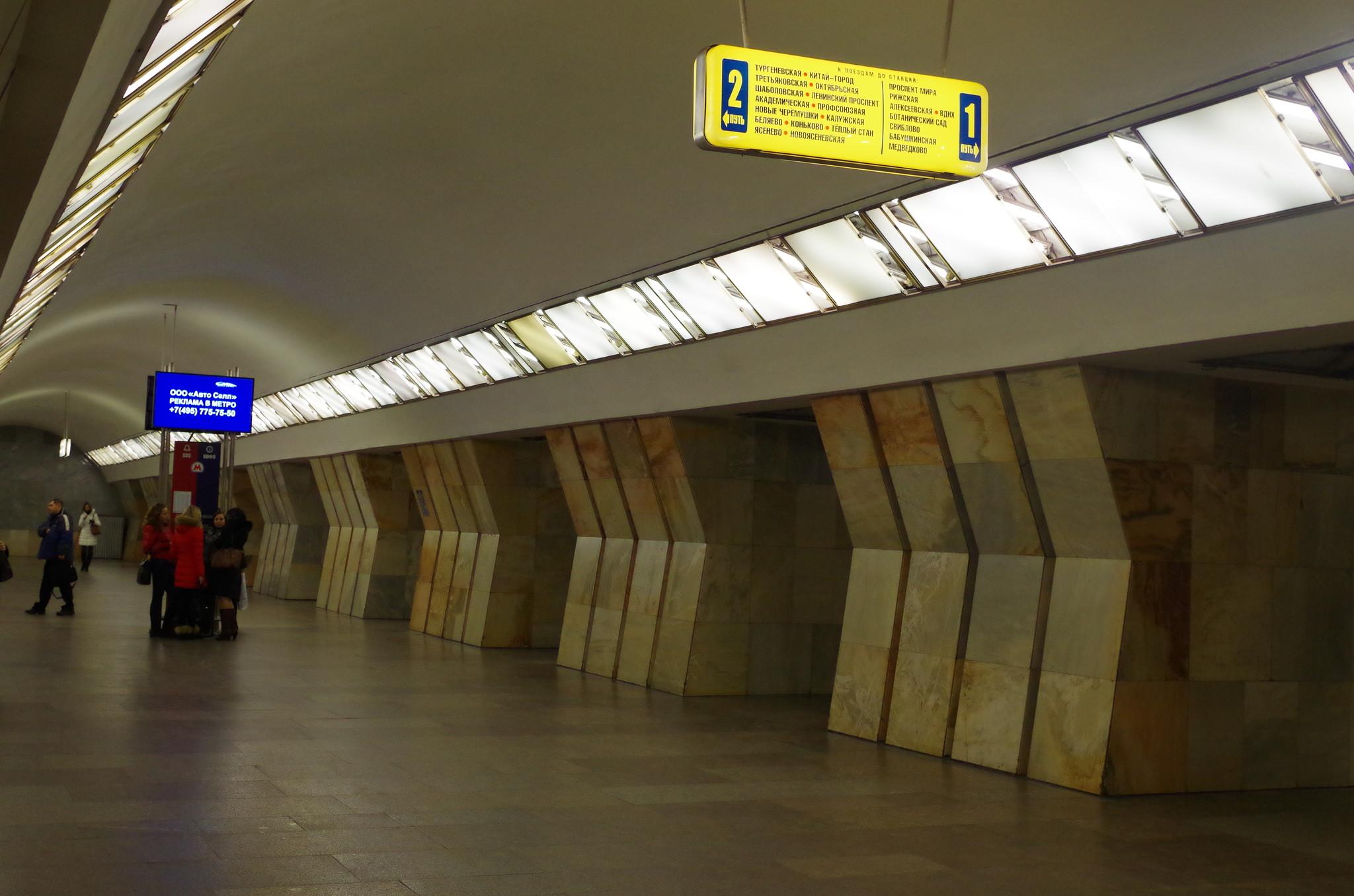 Зал станции «Сухаревская» Калужско-Рижской линии Московского метрополитена